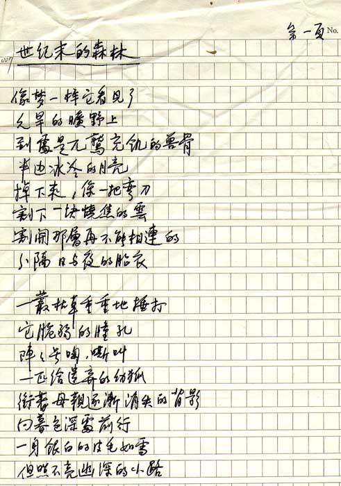 chen-dejin01.jpg