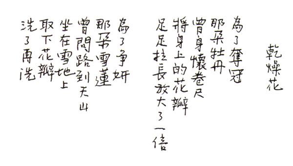chen-shioushi01.jpg